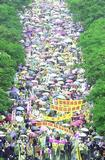 Taipei Times: Thousands march for a green island