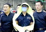 S Korea nabs serial killer - Taipei Times