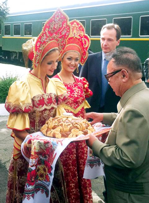 russian marriage traditions