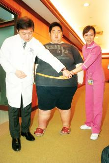 fattest person in asia has surgery taipei times