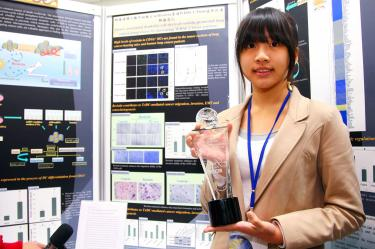 Kuo Chih Hsin A First Grade Student At The Affiliated Senior High School Of National Kaohsiung Normal University Holds Her Young Scientist Award