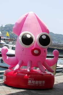 Keelung S Mayor Eyes Giant Inflatables Taipei Times