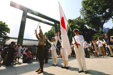 Japan marks end of WWII amid neighbors' criticism - Taipei ...
