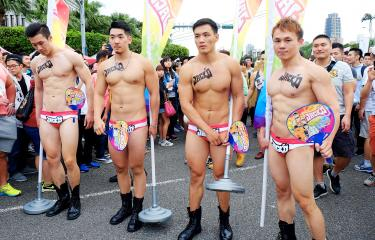 Gay dating in taiwan
