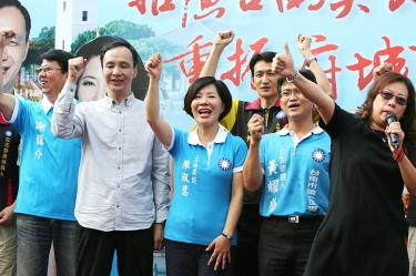 why the chinese nationalist party lost the The kuomintang (kmt), which was a chinese political party, ruled china from 1927 to 1948 before it moved to the island of taiwan the party's name is translated as the national people's party of china, and it referred generally to chinese nationalists.