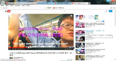 online dating taiwanese