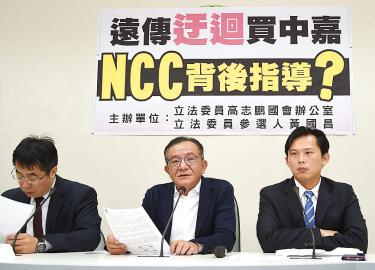 Morgan Stanley CNS acquisition gets green light - Taipei Times