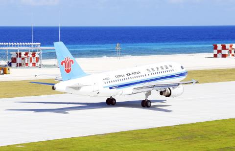 Philippines files a protest against china s test flights - China southern airlines hong kong office ...
