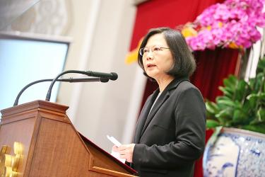 Tsai urges support for pension reform