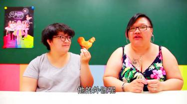 Meet the women combating fat shaming in Taiwan