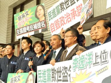 Two Examination Yuan candidates confirmed