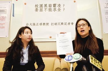Apologise, Taiwan university scandal share your