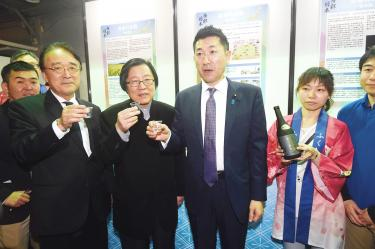 High-level Japanese official visits