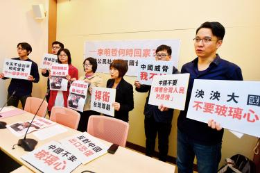 Boycott travel to, products from PRC, rights groups say