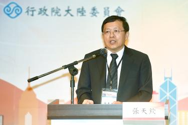 HK not identifying with China: Chang