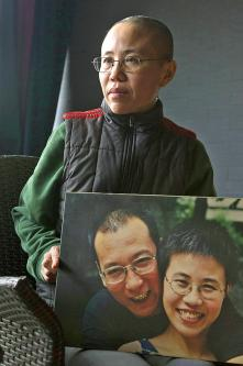 Nobel laureate Liu Xiaobo out on medical leave