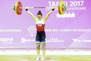 Taiwanese win four gold, six silver medals