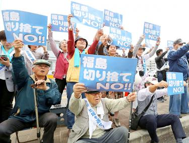 Fukushima residents to get US$4.5m compensation