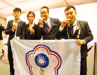 Taiwan wins four WorldSkill golds