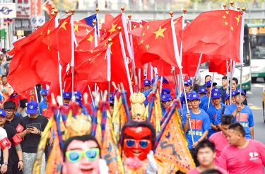 Petition to ban Chinese flag rejected by ministry