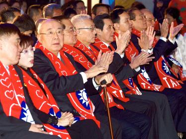 Wu vows to restore nation's Chiang glory