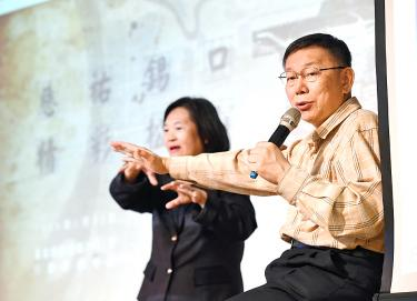 Ko challenges Tsai on question of 'Taiwanese values'