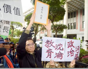 Protestors call for university autonomy