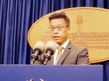 Government assessing preclearance system
