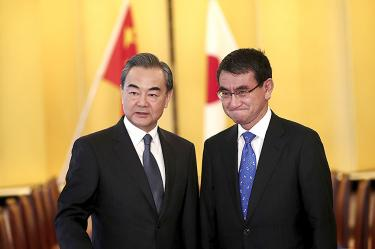 Chinese FM in Japan to talk N Korea