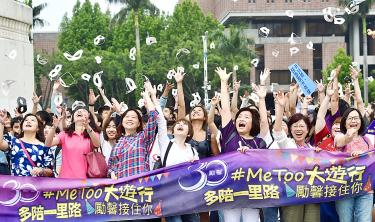 Taipei rally calls for end to sexual assault myths