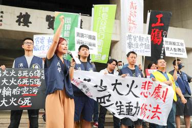 Protesters call for more information on chemical risks