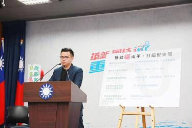 SECOND ANNIVERARY: Tsai should apologize for not keeping her word: KMT