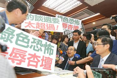 KMT lawmakers hound official over school probes