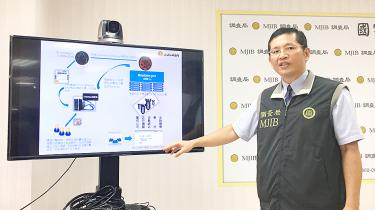 Hacker-for-hire behind series of attacks identified - Taipei Times
