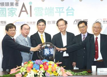 Local firms to build AI supercomputer