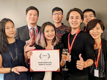 VR film from Taiwan wins WVRF award