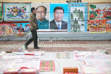 Confronting echoes of the Cultural Revolution