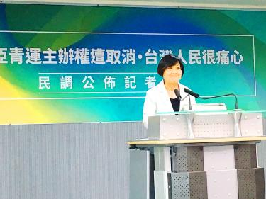DPP seeks recruits for new Legislative Yuan internships