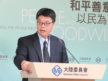 Taiwanese in China warned of surveillance