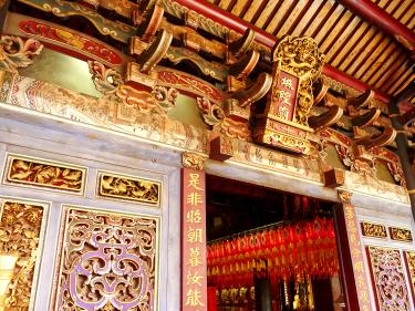 Highways and Byways: Digging deep into Lukang's history