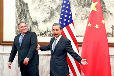 Meeting shows 'fundamental' differences with China