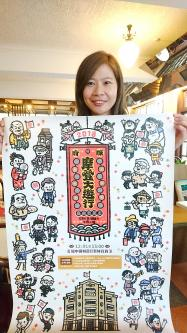 Hayashi store poster grabbing social media attention