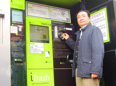 Taipei government touts automated iTrash's functions