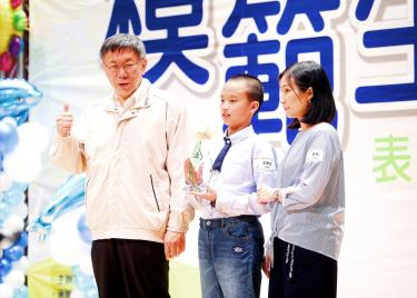 Ko mystified by 'pan-green-white cooperation,' he says
