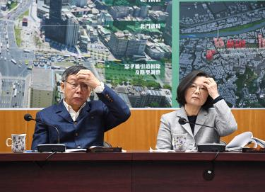 Taipei calls for central support