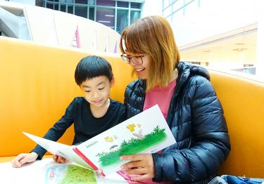 New Taipei City Library announces Christmas events