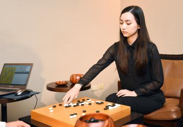 Intelligent go software to boost nation's performance