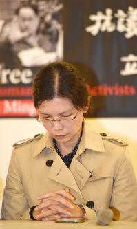 Lee Ching-yu gains permission to visit imprisoned husband