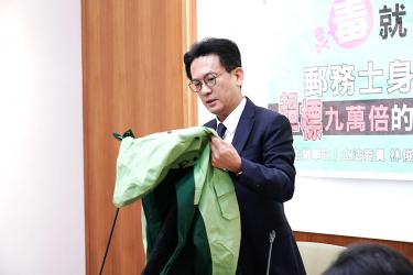 Chunghwa Post Co uniforms pose PFC risk: lawmakers