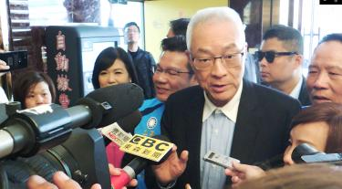 Wu's plan for 2020 candidate panned